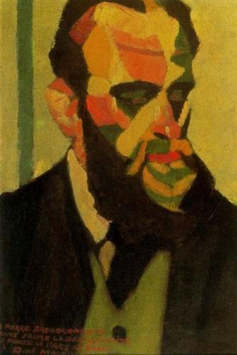 portrait-of-pierre-broodcoorens-1921(1).jpg!Large